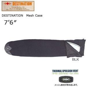 DESTINATION(デスティネーション) メッシュケース ファン 7'6 サーフィン|move