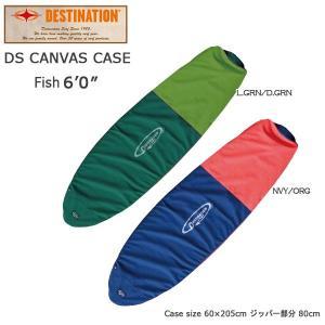 DESTINATION(デスティネーション) キャンバスケース フィッシュ 6'0 サーフィン|move