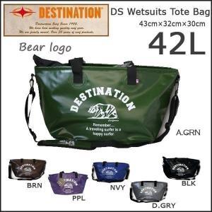 DESTINATION(デスティネーション) ウェット・トートバッグ BEAR LOGO 大型ウェットバッグ move