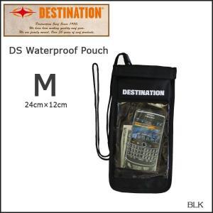 DESTINATION(デスティネーション) ウォータープルーフポーチ M 防水ポーチ|move
