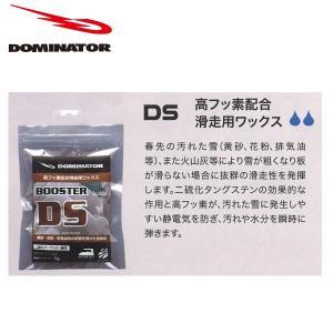 2015 A# DOMINATOR DS 60g 【ドミネーター】スノーワックス|move