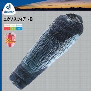 ドイターDEUTER エクソスフィア -8(ドイター)(tp10)(sale15) move