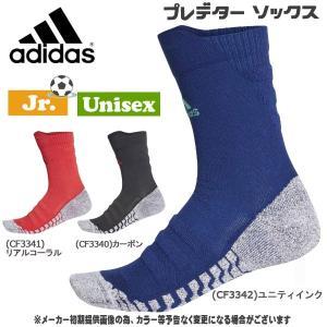 adidas(アディダス) プレデター ソックス|move