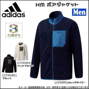 カジュアル メンズ アディダス adidas HM ボアジャケット|move