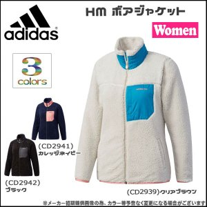 カジュアル レディース アディダス adidas HM ボアジャケット|move
