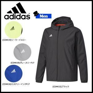 スポーツウェア アディダス adidas D2M 裏トリコットウィンドジャケット move