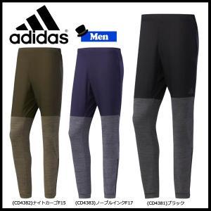 スポーツウェア アディダス adidas M4T トレーニングニットスウェットパンツ|move