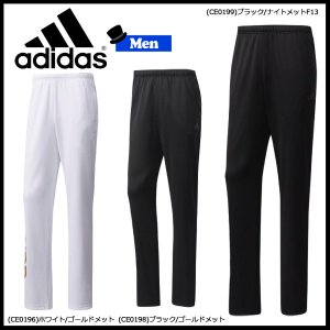 スポーツウェア アディダス adidas メンズ ESSENTIALS ビッグリニアロゴ ウォームアップストレートパンツ|move