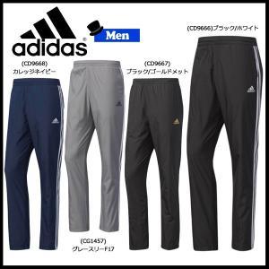 スポーツウェア アディダス adidas メンズ ESSENTIALS 3ストライプス ウインドブレーカーパンツ (裏起毛)|move