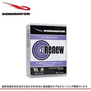 DOMINATOR RENEW PURPLE 400g ベースケア用  ドミネーター スノーワックス last_sb ラスト1品のみ|move