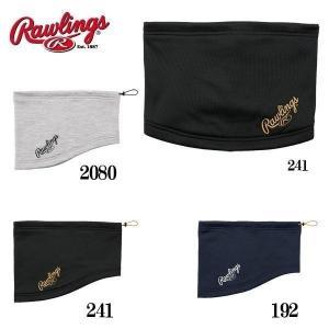 野球 冬物アクセサリー ネックウォーマー メンズ ローリングス Rawlings|move