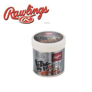野球 オイル 保革 艶出し 汚れ落とし メンテナンス ローリングス Rawlings スーパーマルチクリーナーオイル 男前に磨きをかける|move