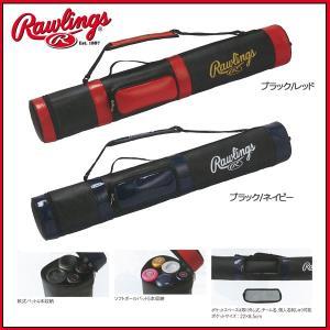 野球 ケース 一般用 ローリングス Rawlings バットケース 4本入れ move