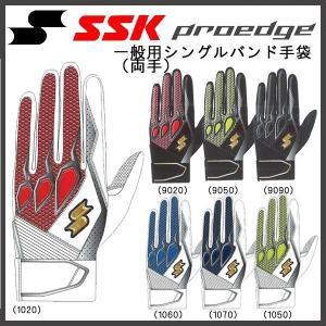 野球 SSK エスエスケイ 一般用 バッティング手袋 両手用 プロエッジ|move