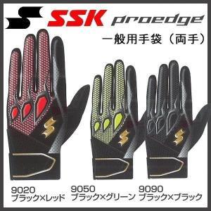 野球 SSK エスエスケイ 一般用 バッティング手袋 両手用 プロエッジ 革ノンスリップ加工|move