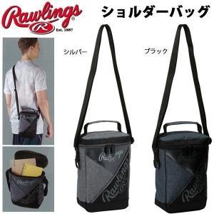 野球 ショルダーバッグ 一般用 バック ローリングス Rawlings|move