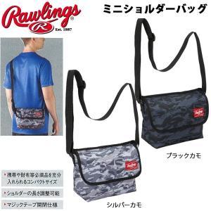 野球 ミニショルダーバッグ 一般用 バック ローリングス Rawlings|move