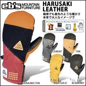 スノーボード グローブ eb's エビス HARUSAKI-LEATHER ハルサキ・レザー|move
