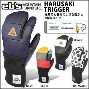 スノーボード グローブ eb's エビス HARUSAKI-TRIGGER ハルサキ・トリガー|move