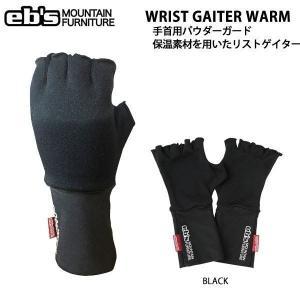 スノーボード グローブ eb's エビス WRIST GAITER WARM リスト・ゲイター・ウォーム|move
