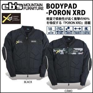 スノーボード プロテクター eb's エビス BODYPAD-PORON XRD ボディーパッド・ポロンXRD|move
