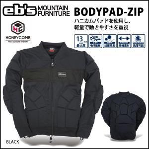 スノーボード プロテクター eb's エビス BODYPAD-ZIP ボディーパッド・ジップ|move