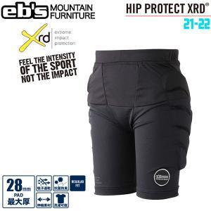 スノーボード プロテクター eb's エビス HIP PROTECT-PORON XRD ヒップ・プロテクト・ポロンXRD|move