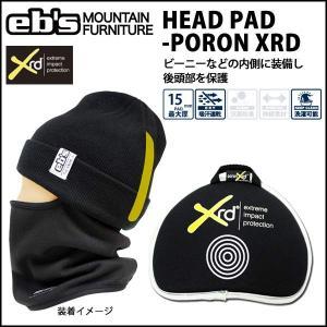 スノーボード プロテクター eb's エビス HEAD PAD-PORON XRD ヘッドパッド・ポロンXRD|move