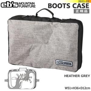 スノーボード ブーツケース eb's エビス BOOTS CASE ブーツ・ケース|move