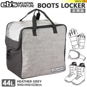 スノーボード ブーツケース eb's エビス BOOTS LOCKER ブーツ・ロッカー|move