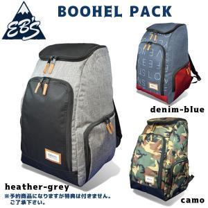 スノーボード バッグ eb's エビス BOOHEL PACK ブーヘル・パック|move