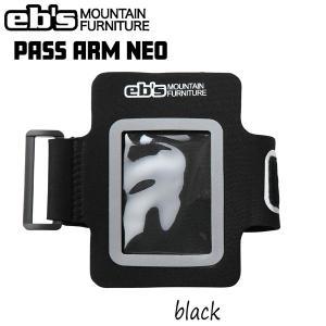 ラスト1品 CAMOのみ スノーボード パスケース eb's(エビス) PASS-ARM NEO パス・アームネオ last_sb|move