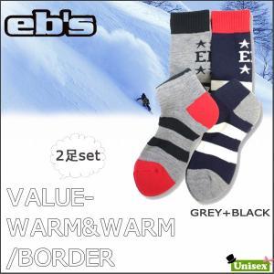 スノーボード 靴下 eb's エビス VALUE WARM & WARM/BORDER バリューウォーム&ウォームボーダー|move