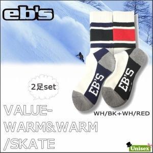 スノーボード 靴下 eb's エビス VALUE WARM & WARM/SKATE バリューウォーム&ウォームスケート|move
