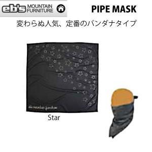スノーボード フェイスマスク eb's エビス PIPE MASK パイプマスク|move