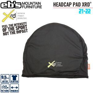 スノーボード プロテクター eb's エビス HEADCAP PAD-PORON XRD ヘッド・キャップ・パッド・ポロンXRD|move