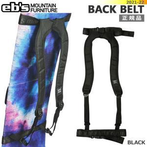 スノーボード バックルベルト eb's エビス BACK BELT バックベルト move