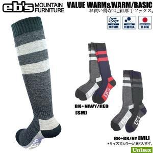 スノーボード ソックス 17-18 EBs エビス VALUE-WARM&WARM/BASIC|move