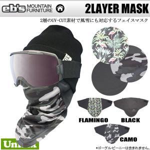 スノーボード ビーニー フェイスマスク 17-18 EBs エビス 2LAYER MASK|move