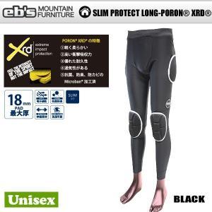 スノーボード プロテクター 17-18 EBs エビス SLIM PROTECT LONG-PORON XRD BLACK|move