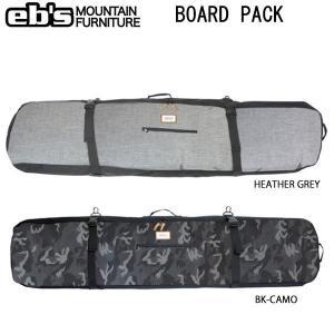 スノーボード ボードケース 17-18 EBs エビス BOARD PACK|move