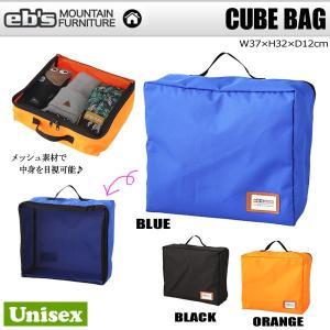 スノーボード バッグ 17-18 EBs エビス CUBE BAG|move