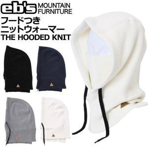 スノーボード ニット帽 ビーニー EBS エビス THE HOODED KNIT フードニット|move