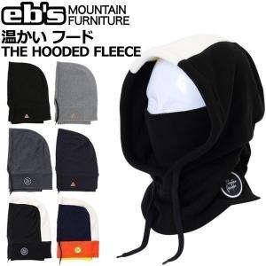 スノーボード ニット帽 ビーニー EBS エビス THE HOODED FLEECE フードフリース|move