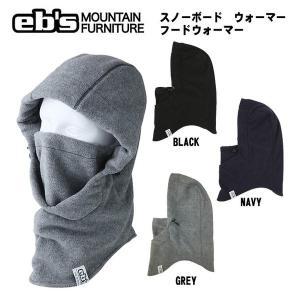 スノーボード ニット帽 ビーニー EBS エビス HOODED WARMER フードウォーマー|move