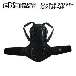 スノーボード プロテクター EBS エビス SPINAL SHIELD スパイナルシールド|move