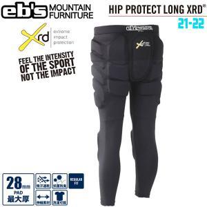 スノーボード プロテクター EBS エビス HIP PROTECT LONG-PORON XRD ヒッププロテクトロングポロン|move