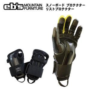 スノーボード プロテクター EBS エビス WRIST PROTECTOR リストプロテクター|move