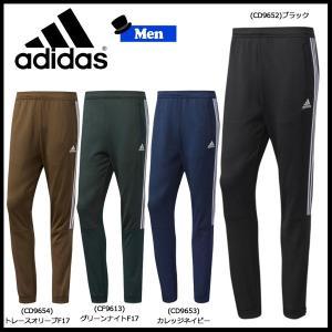 スポーツウェア アディダス adidas メンズ 24/7 ウォームアップ テーパードパンツ|move