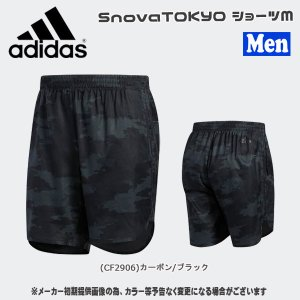 adidas(アディダス) SnovaTOKYO ショーツM move